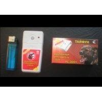 Тайфун ЛС 300+ ультразвуковой отпугиватель собак